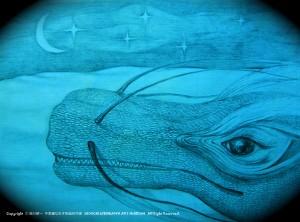night dragon flight