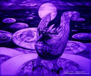 moon strix