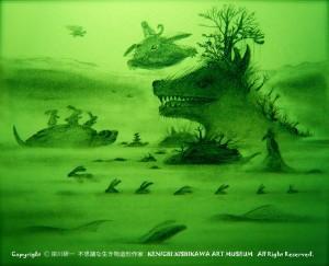 兎と亀 episode2