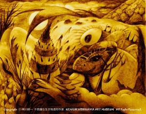 師走の夜の瀧のぼり