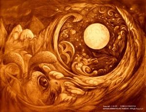 種魂は内なる月に揺れる波を見たのコピー